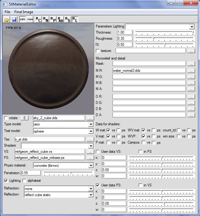 docs/html/material_editor/image1.png