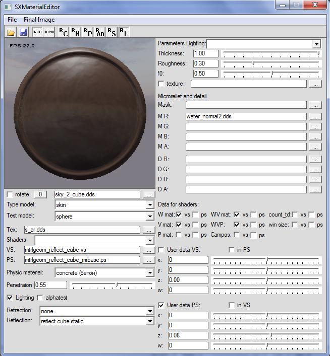 docs/html_editors/material_editor.files/image1.png